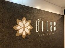 ネイルアンドアイラッシュサロン ブレス 長町南駅店(BLESS)