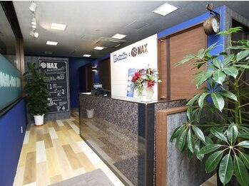 ナックス 希望ヶ丘駅店(NAX)(神奈川県横浜市旭区)