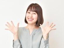 ボディリフレーヌ イオン和泉府中店/施術の流れをご紹介★