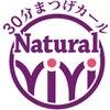 ナチュラルビビ 梅田大阪駅前第2ビル店(Natural ViVi)のお店ロゴ