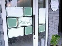 谷町筋沿いの路面店で入りやすい◎谷町九丁目駅からスグ!