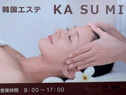 カスミ(KASUMI) image