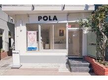 ポーラ エステサロン本郷店(POLA)