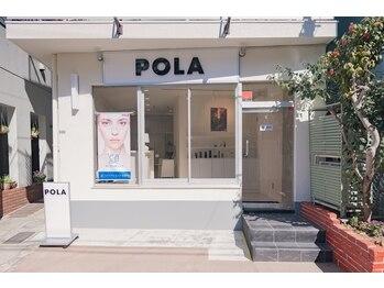 ポーラ エステサロン本郷店(POLA)(東京都文京区)