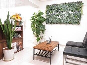 プログレスボディールーム(Progress Body Room)(東京都渋谷区)