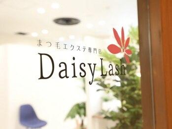 デイジーラッシュ 大阪駅前第3ビル店(Daisy Lash)(大阪府大阪市北区)