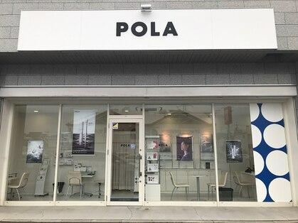 ポーラ ザ ビューティ 広島緑井店(POLA THE BEAUTY)