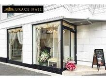 グレースネイル 六町店(GRACE NAIL)の詳細を見る
