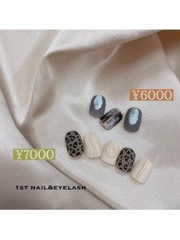 ファーストネイルアンドアイラッシュ 札幌駅前店(1stNAIL&eyelash)/■定額デザイン¥7000/¥6000