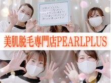 パールプラス 博多高宮店(Pearl plus)
