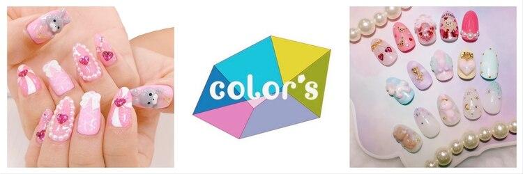 カラーズ ブルー 渋谷店(color's blue)のサロンヘッダー