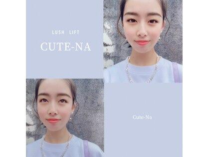 キュートナ(Cute Na)の写真