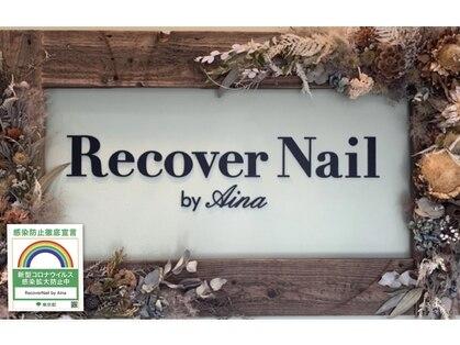 Recover Nail by Aina 北千住【リカバーネイル バイ アイナ】