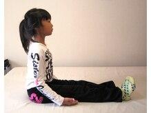 誠心流手技整体療法/背筋を伸ばして座る