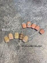ファーストネイルアンドアイラッシュ 札幌駅前店(1stNAIL&eyelash)/■定額デザイン¥7000/¥8000