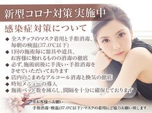 アイマジックピュア 札幌大通店(EYE MAJIC pure)
