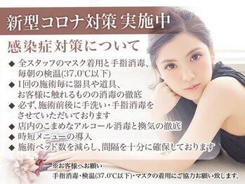アイマジックピュア 札幌大通店(EYE MAJIC pure)(北海道札幌市中央区)