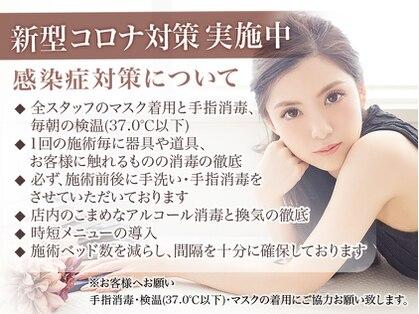 アイマジックピュア 札幌大通店(EYE MAJIC pure)の写真