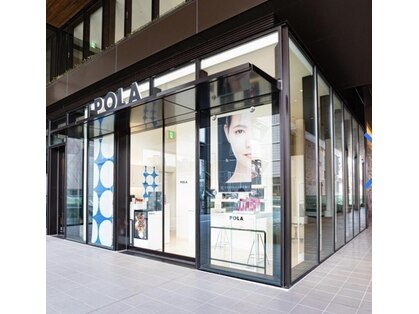 POLA THE BEAUTY 小倉駅前店