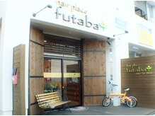 hair place futaba【フタバ】