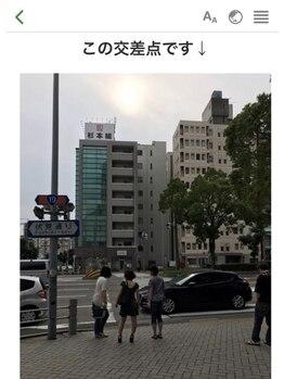 クレア(crea)/【道案内】電車のお客様
