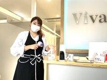 ヴィヴァーチェ アイアイ(Vivace i Eye)の店内画像