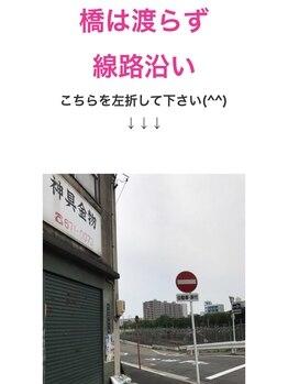 クレア(crea)/【道案内】橋は渡らず左折♪