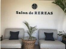 サロンドリリアス アラハ店(Salon de REREAS)