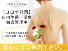 クリスティーナ 堀江店(CHRISTINA)
