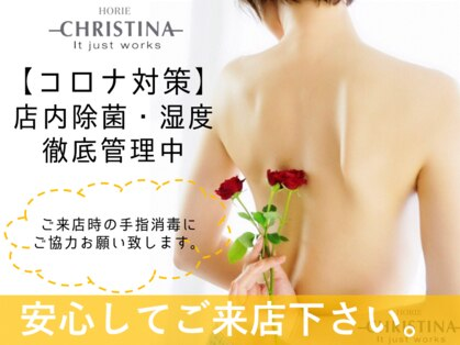 クリスティーナ 堀江店(CHRISTINA)の写真