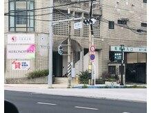 六本木小町 宜野湾店の雰囲気(北谷方面からお越しの方は国道58線真志喜(北)交差点を右に。)