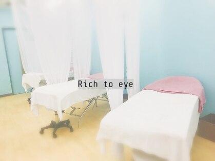 リッチ トゥ 勝川店(Rich to)の写真