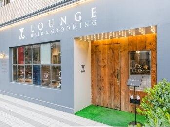 ラウンジ ヘアアンドグルーミング エステ(Lounge HAIR&GROOMING)(東京都調布市)