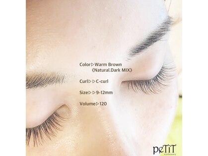 プティ アイビューティ 淀屋橋店(peTiT eyebeauty)の写真