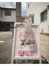 ララスマイル/入り口の看板☆