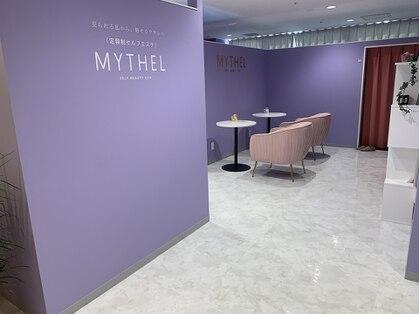 ミセル(MYTHEL)の写真