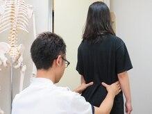 整体院 サツキ(札希)の雰囲気(腰痛の根本原因を探し、一人一人にあった施術をします。)