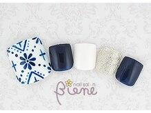 ネイルサロン ビーネ(nail salon Biene)/ オフ無料★6月リピート9980-7