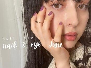 ネイルアンドアイ ジューン(nail & eye June.)(愛知県名古屋市中区)