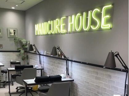 マニキュアハウス サカエチカ店(MANICURE HOUSE)の写真