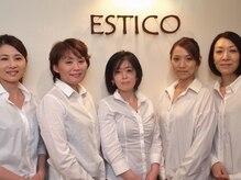 トータルビューティー エスティコ 小倉店(ESTICO)の雰囲気(20年以上のキャリアを持つスタッフが貴女の美をお手伝い★)