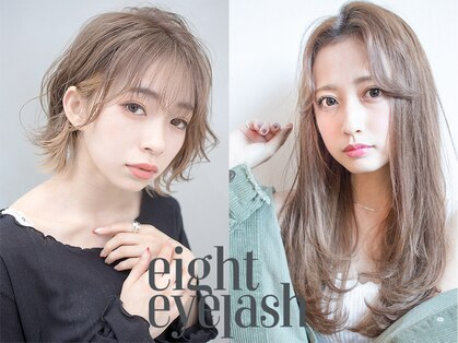 エイトアイラッシュ 井荻店(eight eyelash)の写真