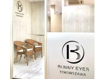 バニーアイズ トコロザワ(Bunny eye's TOKOROZAWA)(埼玉県所沢市)