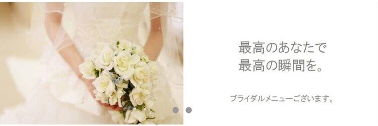 東京小顔 横浜店のサロンヘッダー