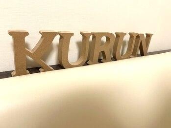 クルン(KuRun)(東京都文京区)