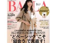 BAILA3月号の美容サロン特集に掲載させていただきました。