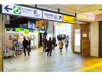ニーナ 恵比寿(nina)/【道案内】2.恵比寿駅西口を左