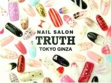 トゥルース 松戸店(TRUTH)の雰囲気(選べる¥7020デザイン多数★フォトギャラリーをcheckしてね♪)