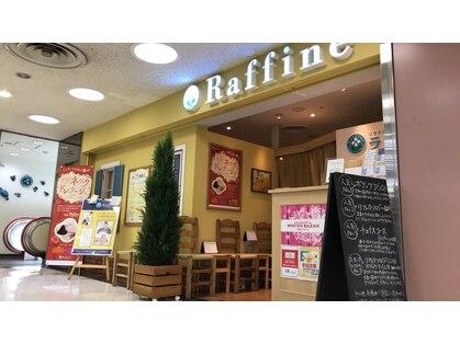 ラフィネ 栄スカイル店の写真