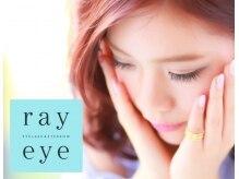 rayeye【レイアイ】岐阜島店